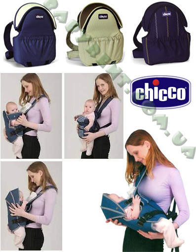 Рюкзак Chicco Go Plus Инструкция